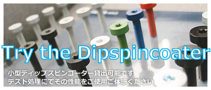 Try-the-dipspincoater