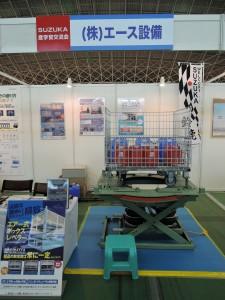 (株)エース設備はみえリーディング産業展2015に出展いたしました。
